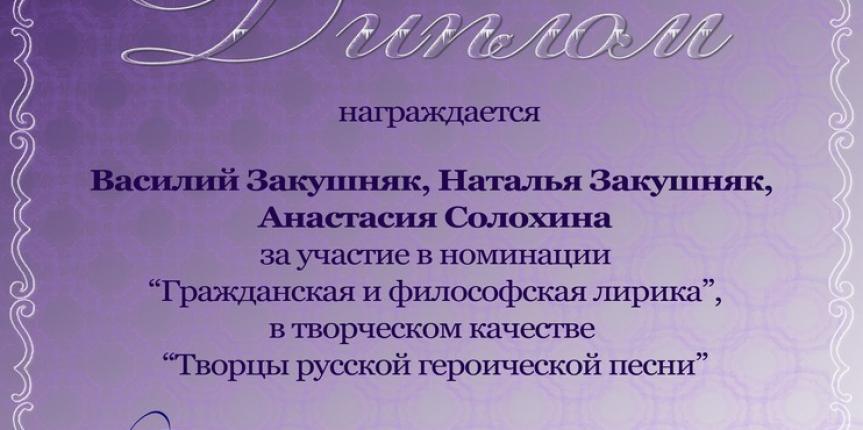 Пархоменский фестиваль поэзии