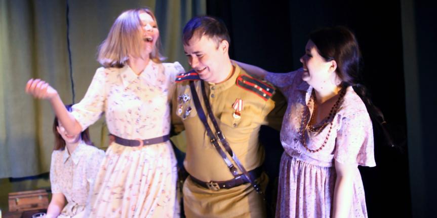 Молодёжный драматический театр «На окраине» г. Карасук. «Не покидай меня»