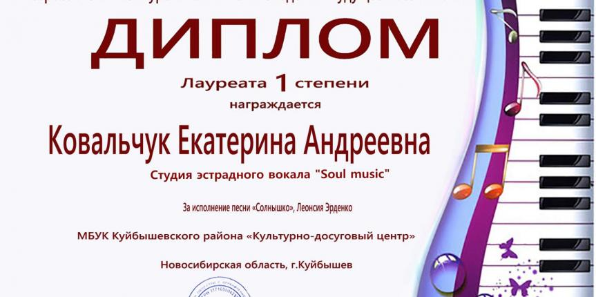 Всероссийский конкурс талантливой молодежи «Будущее России — 2020»