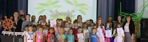 Межтерриториальный «Поющий остров детства»