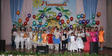 29 сентября 2016 года прошёл районный детский фестиваль-конкурс «Поющий остров детства»