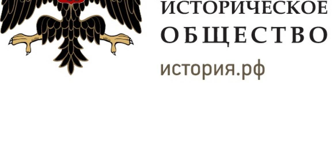 Всероссийское общественное голосование