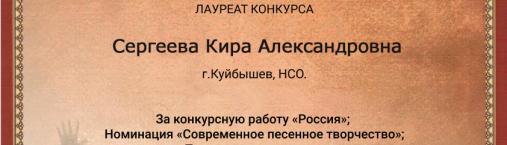 «В единстве народа-сила России»