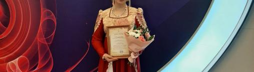 Премия  имени Геннадия и Александра Заволокиных