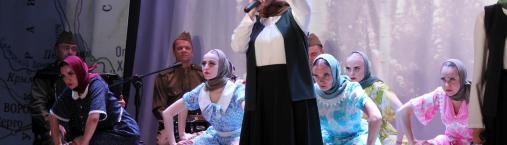 Коллектив Государственного ансамбля песни и танца «Чалдоны»