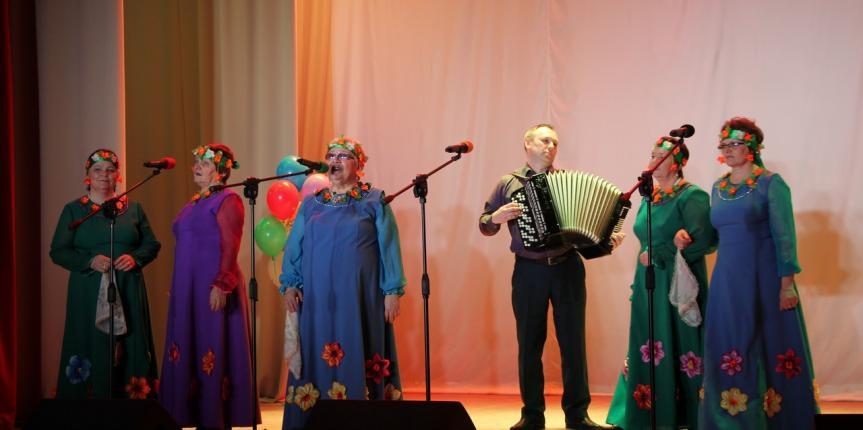 Концертная программа Отрадненского КДЦ