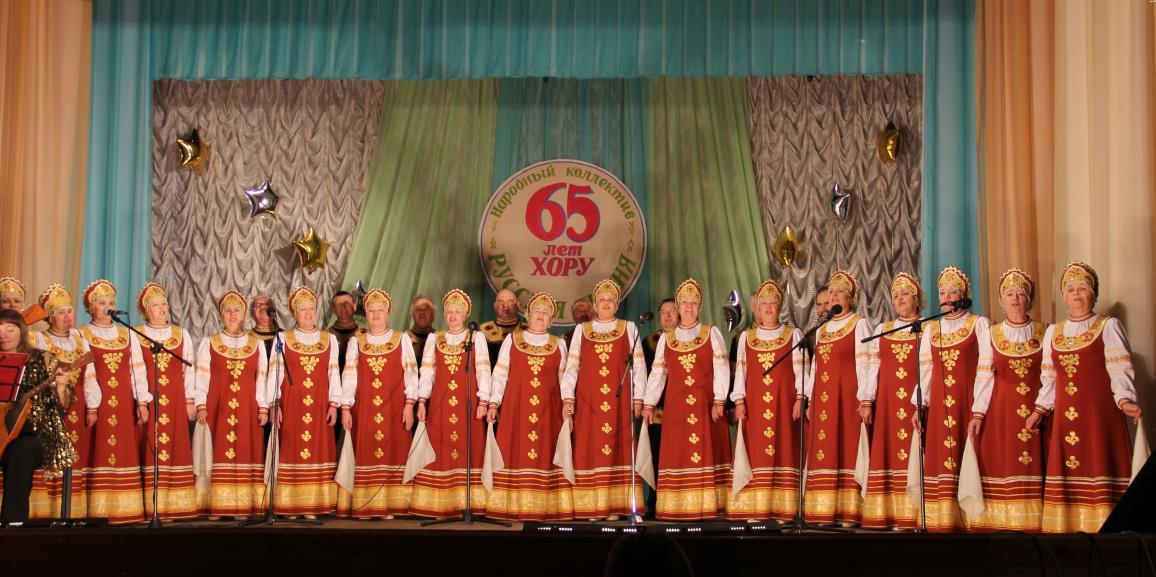 Всероссийский открытый конкурс вокалистов по видеозаписям «Голос России».