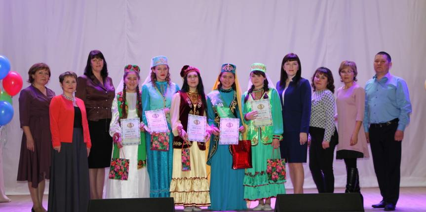 Районный конкурс «Татар кызы-2020» («Татарская девушка-2020»)