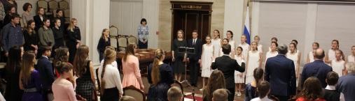 Церемония вручения свидетельств одаренным детям и творческой молодежи