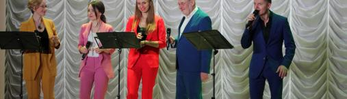 Ансамбль Павла Шаромова