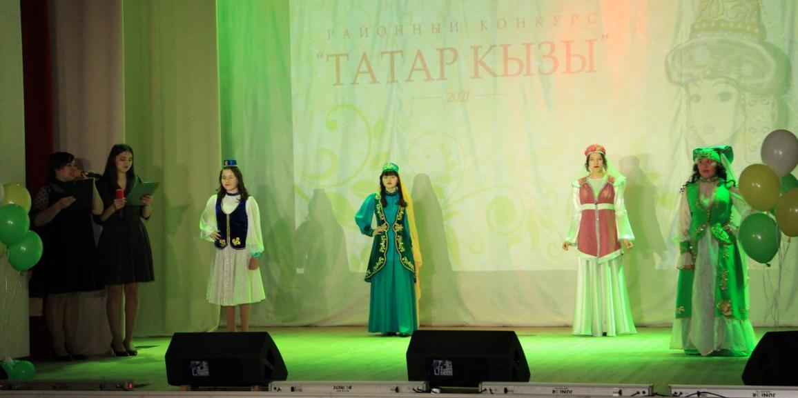«Татар кызы-2021»