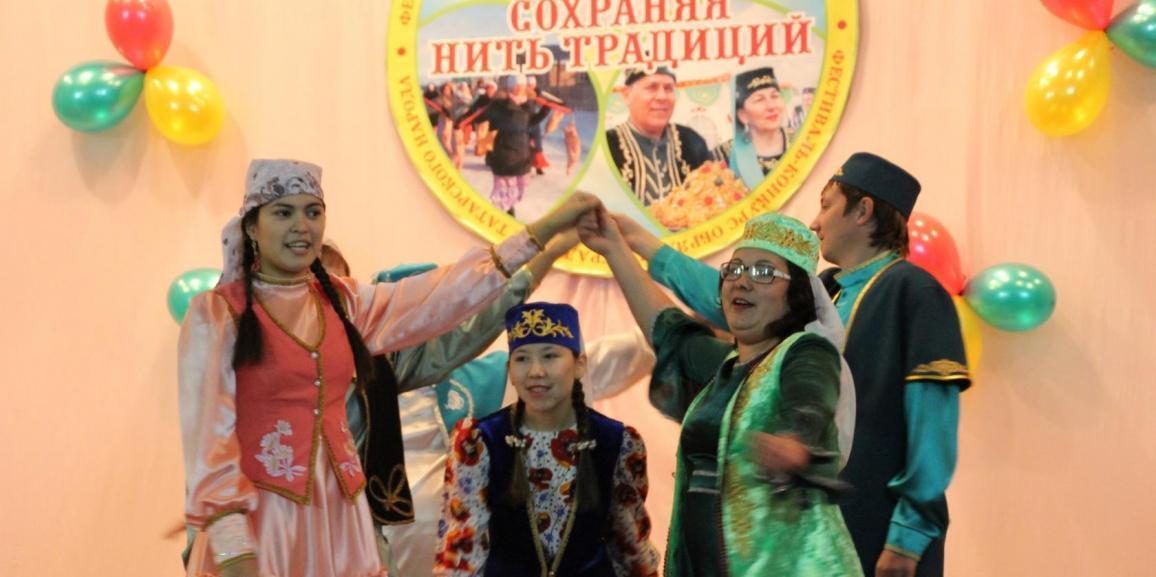 Областной фестиваль-конкурс национальных традиций «Аулак ой»