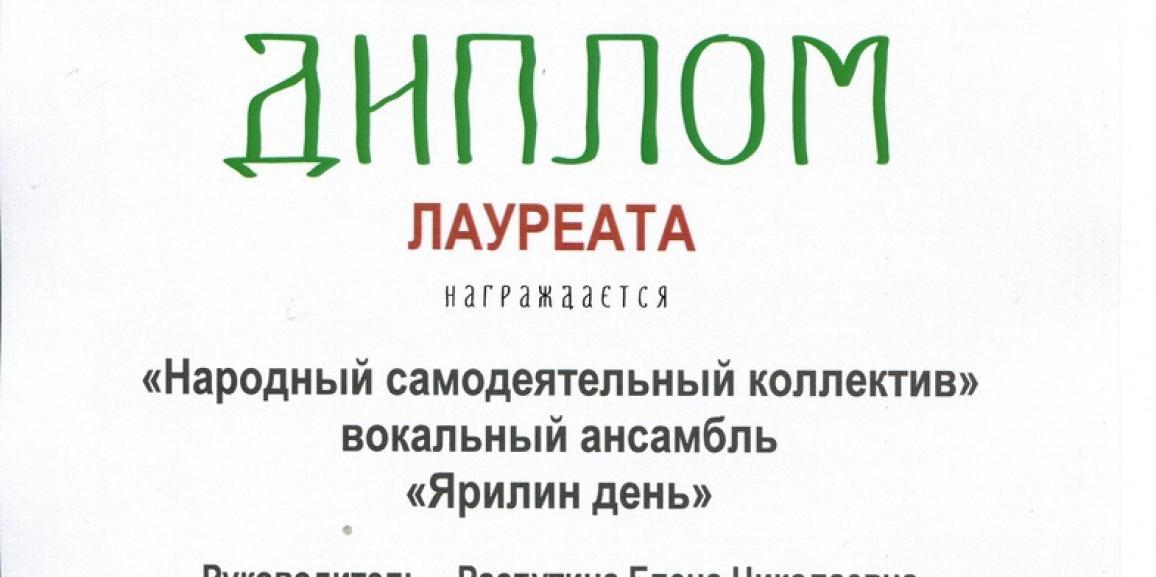 Итоги областного фестиваля «Бергульский карагод»