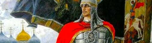 «Ратные подвиги Александра Невского»