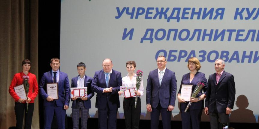 Заметка о стипендиатах Главы Куйбышевского района